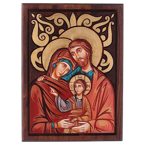 Icona Sacra Famiglia fondo intarsiato 1