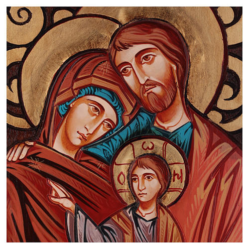 Icona Sacra Famiglia fondo intarsiato 2