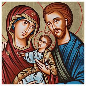 Sainte Famille, bord taillé s2