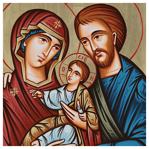 Icona Sacra Famiglia bordo incavato 2