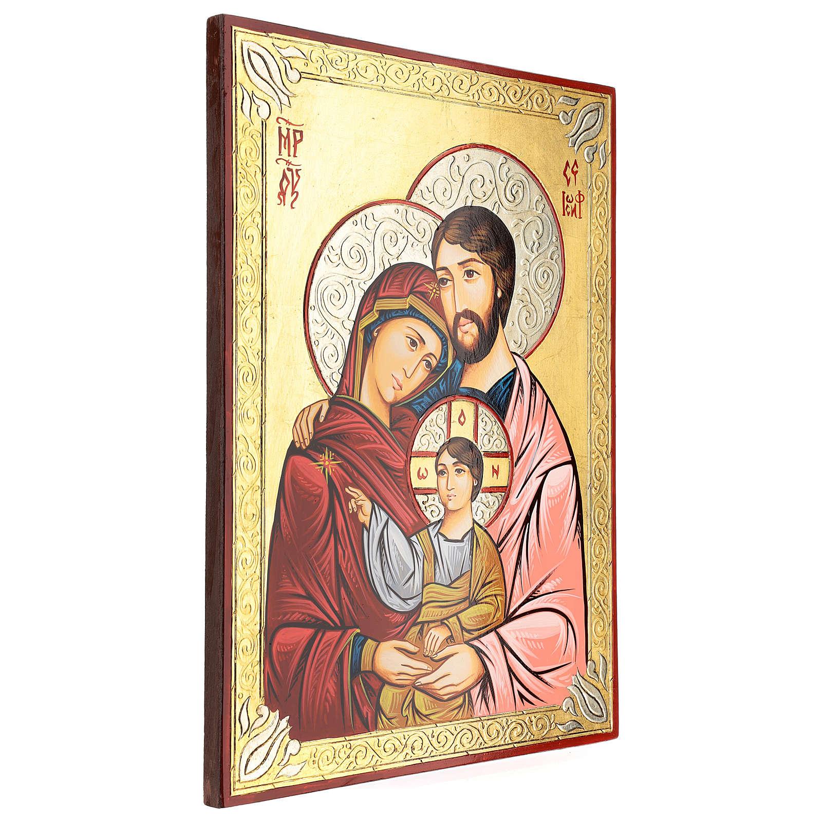 Icona Sacra Famiglia greca dorata 4
