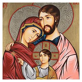 Icona Sacra Famiglia greca dorata s2