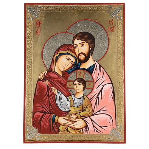 Icona Sacra Famiglia greca dorata 1