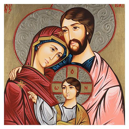 Icona Sacra Famiglia greca dorata 2