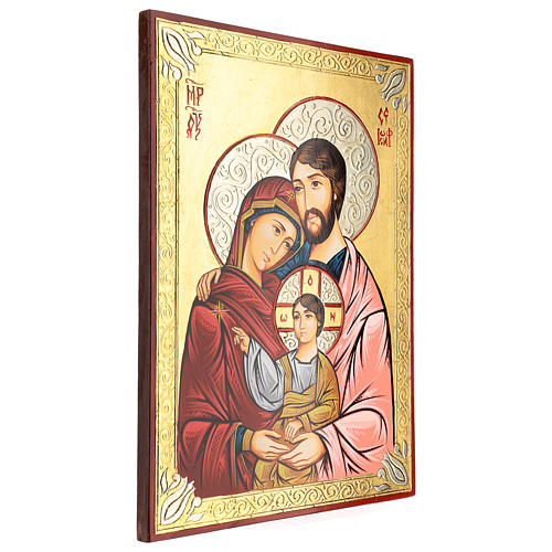 Icona Sacra Famiglia greca dorata 3
