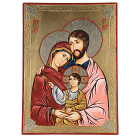 Rumanian hand-painted icons: Holy Family, golden fret