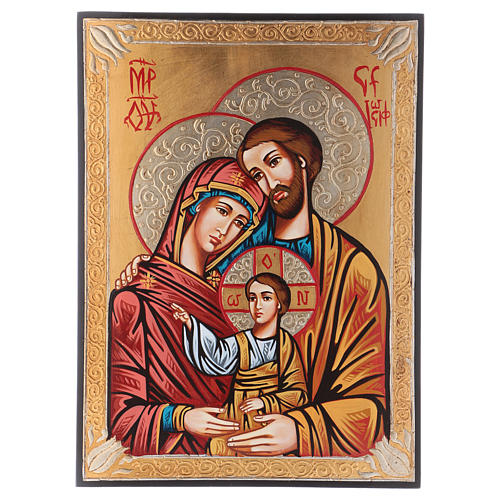 Holy Family, golden fret 1