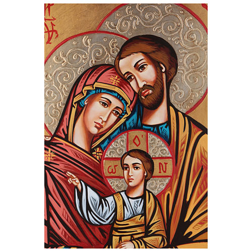 Holy Family, golden fret 2