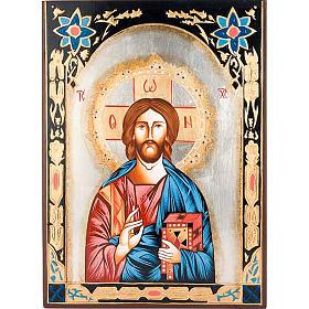 Christ Pantocrator, décors colorés s1