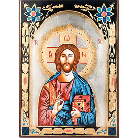 Christ Pantocrator, coloured decorations s1