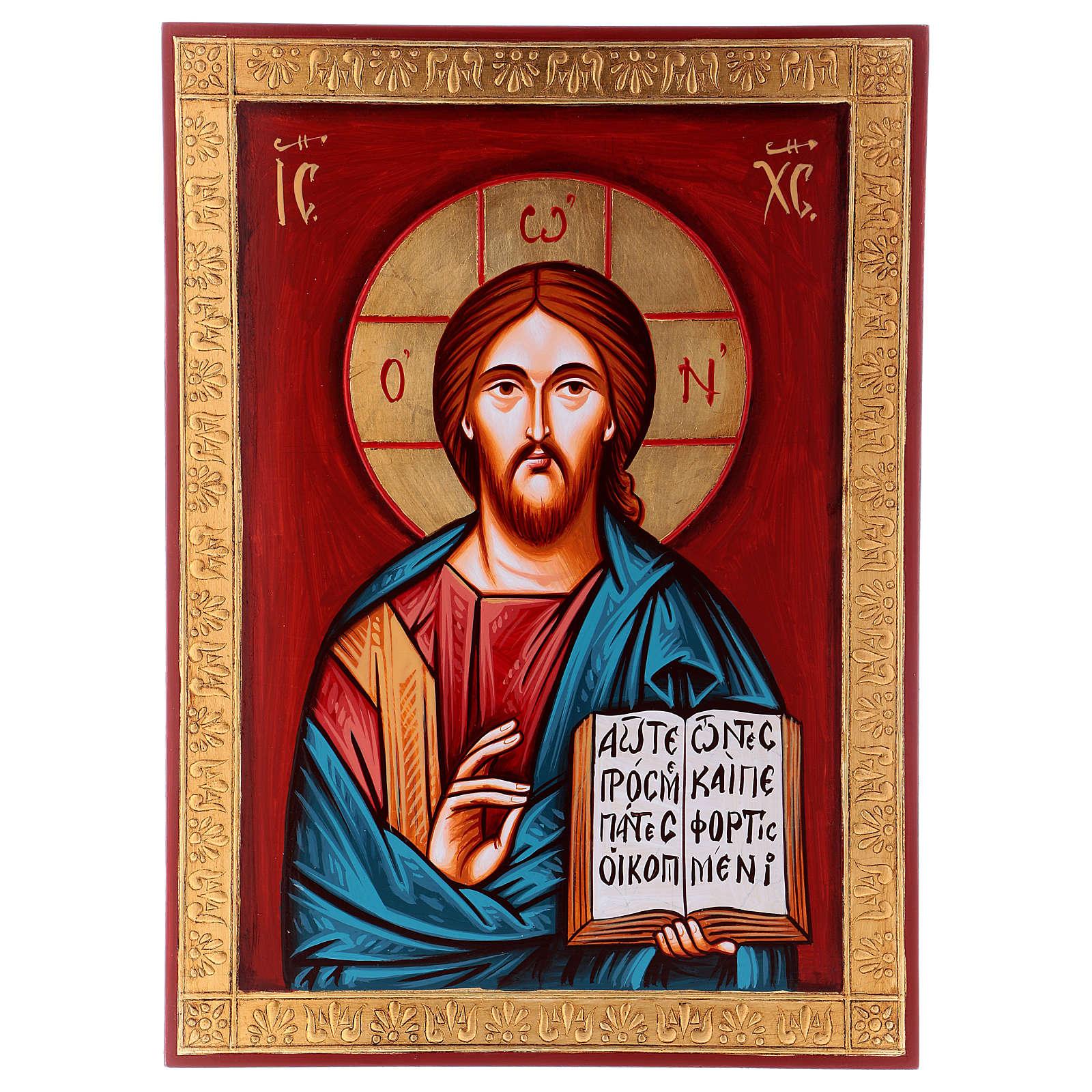 Christ Pantocrator, bords dorés 4