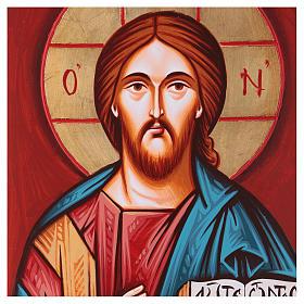 Christ Pantocrator, bords dorés s2