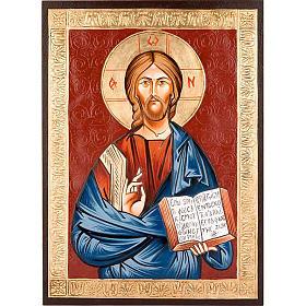 Icona Cristo Pantocratico greca dorata s1