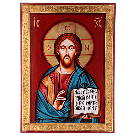 Rumanian hand-painted icons: Christ Pantocrator, golden fret