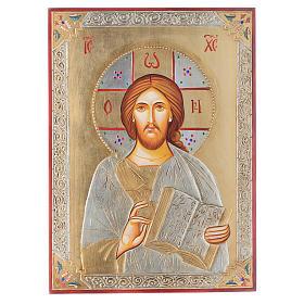 Icona Cristo Pantocratico  dorata strass s1