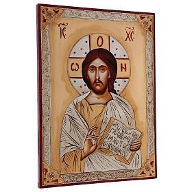 Icona Cristo Pantocratico  dorata strass s3