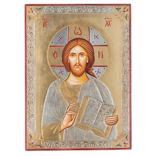 Icona Cristo Pantocratico  dorata strass 1