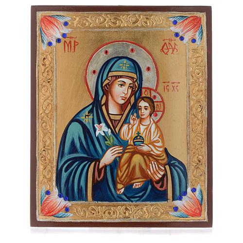 Icone Mère de Dieu Hodigitria 1