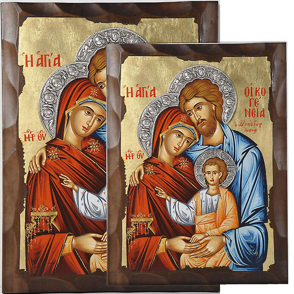 Icona Sacra Famiglia nimbo argento 950 4