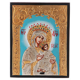 Rumanian hand-painted icons: Mother of God of the Passion