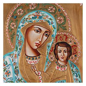 Icona sacra Vergine Kazan s2