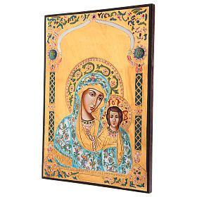 Icona sacra Vergine Kazan s3