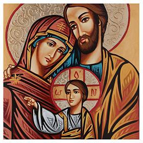 Icona Sacra Famiglia rumena s2
