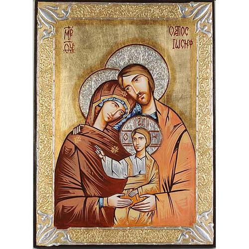 Icona Sacra Famiglia rumena 1