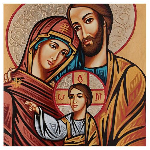 Icona Sacra Famiglia rumena 2