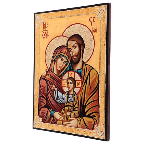 Icona Sacra Famiglia rumena 3
