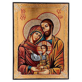 Rumanian hand-painted icons: Holy Family, Rumenia