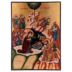 Rumanian hand-painted icons: Icon of the Nativity Rumenia