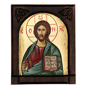Religious icon of the Christ Pantocrator s1