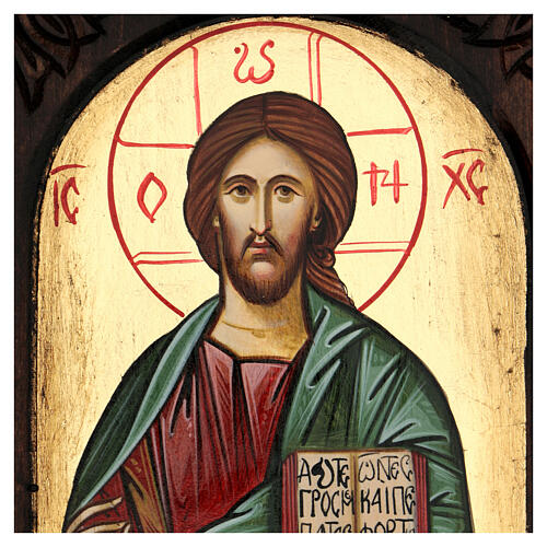 Religious icon of the Christ Pantocrator 2