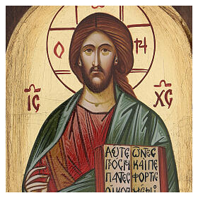 Religious icon of the Christ Pantocrator s2