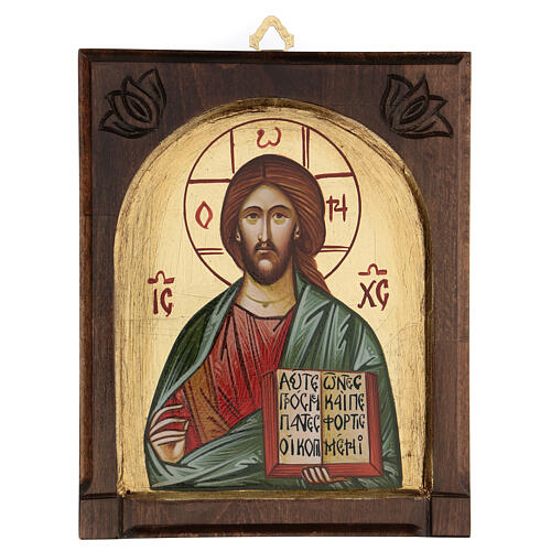 Religious icon of the Christ Pantocrator 1