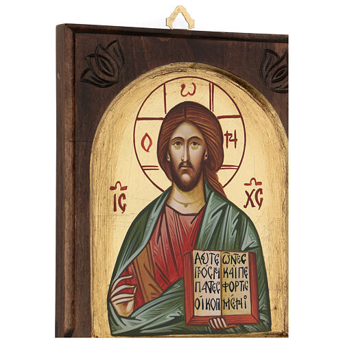 Religious icon of the Christ Pantocrator 3