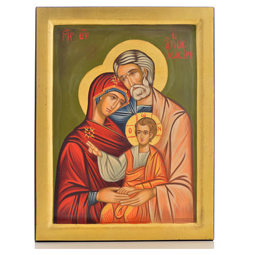 Icona greca Sacra Famiglia 1