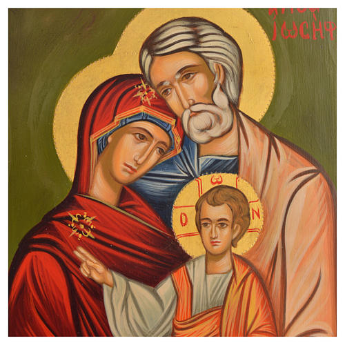 Icona greca Sacra Famiglia 3