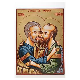 Icona Santi Pietro e Paolo s1