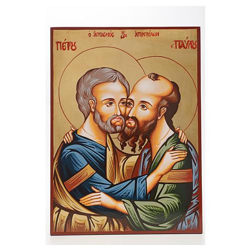 Icona Santi Pietro e Paolo 1