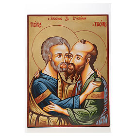 Rumanian hand-painted icons: Saint Peter and Paul