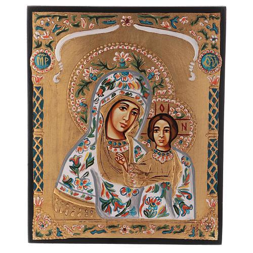 Ícono Virgen de Kazan 1