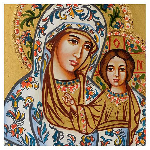 Icona Vergine di Kazan 2