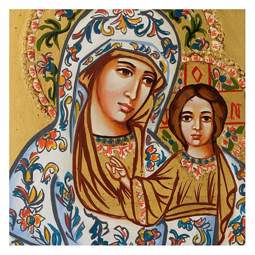 Bardzo dobry Ikona Matka Boska Kazańska | sprzedaż online na HOLYART BR97