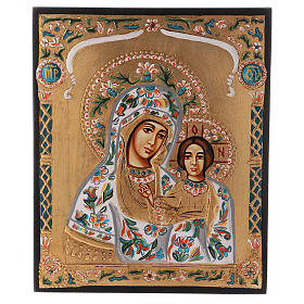 Rumanian hand-painted icons: Virgin of Kazan Icon
