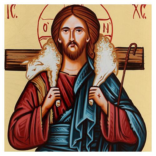 Ikona Dobry Pasterz 2