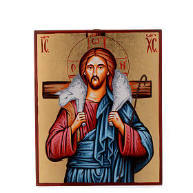 Rumanian hand-painted icons: Icon of the Good Sheperd