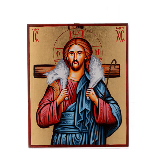Icon of the Good Sheperd 1