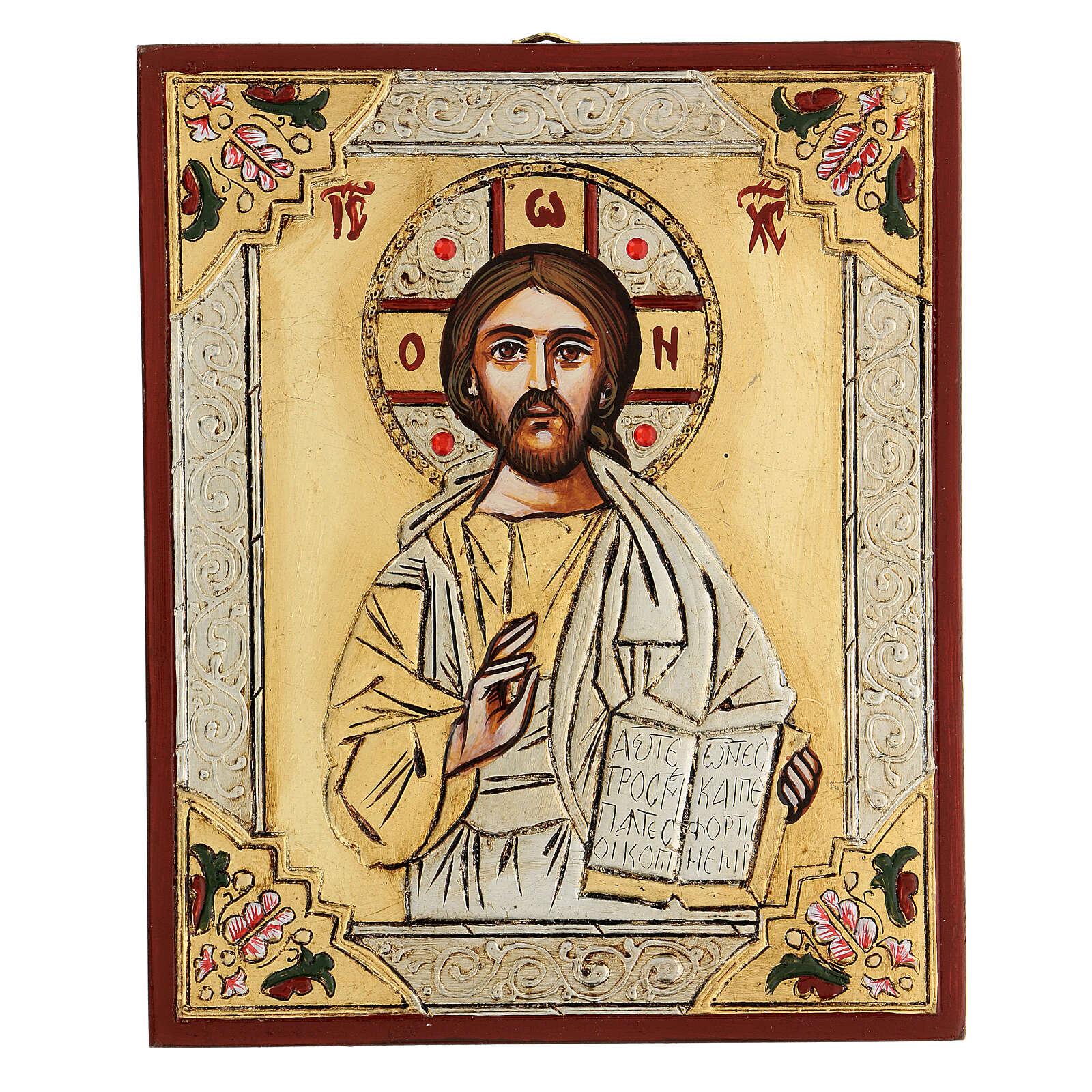 Christ Pantocrator 4
